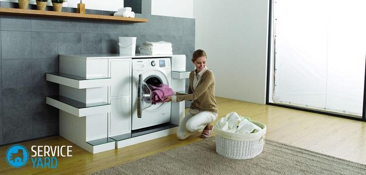 Как стирать постельное белье в стиральной машине-автомат