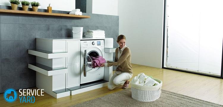 Как стирать тюль из органзы в стиральной машине?