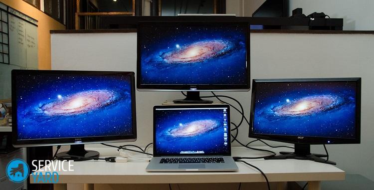 Как подключить второй монитор к ноутбуку?