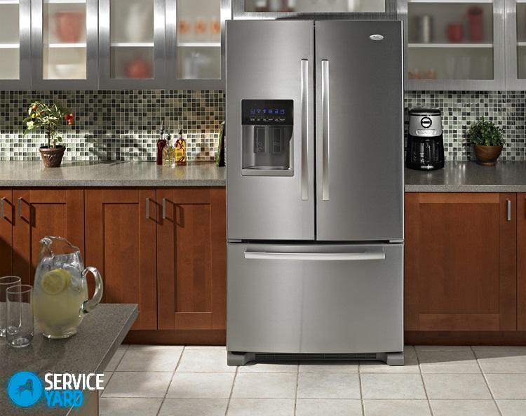 Как поменять лампочку в холодильнике - Индезит