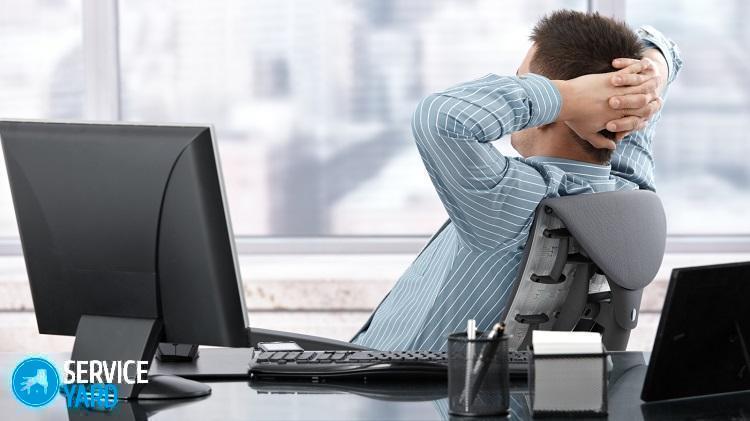 Как поставить фотку на рабочий стол?