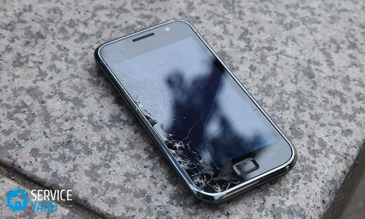 Обнаружение незначительных царапин на корпусе смартфона — еще не причина для  расстройства. Большинство проблем такого характера решаются благодаря ... 427ec30032a2b