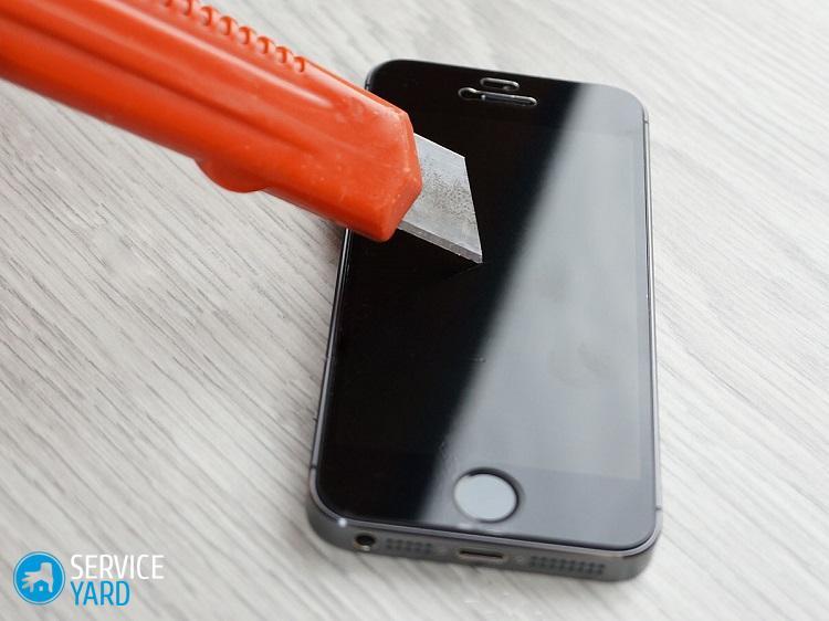 Как убрать все царапины с телефона в домашних условиях 526