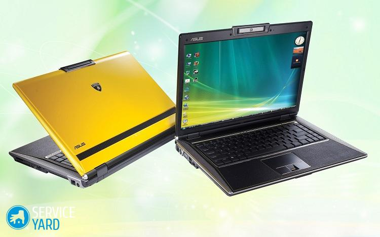 Какой ноутбук лучше - Асус или Леново?