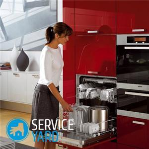 Лучшая посудомоечная машина для домашнего хозяйства