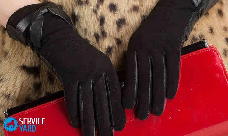 Как почистить замшевые перчатки дома