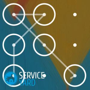 Как убрать графический ключ с телефона?