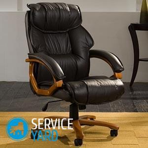 Как разобрать колесико от кресла, чтобы почистить?