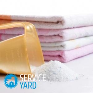 Как удалить запах гари с одежды?