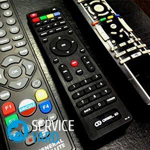 Как подобрать пульт к телевизору?
