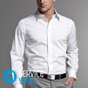 Как отбелить рубашку белую в домашних условиях?