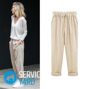 thumb3003 - Стирка брюк - актуальная и нужная тема, ServiceYard-уют вашего дома в Ваших руках