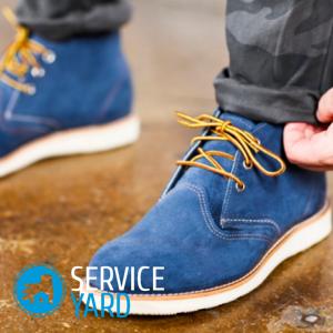 Как убрать жирное пятно с замшевой обуви?