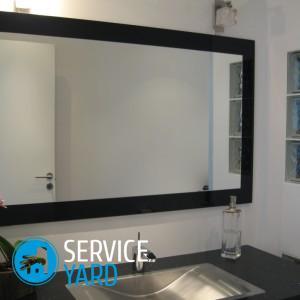 Как повесить зеркало на гипсокартонную стену?