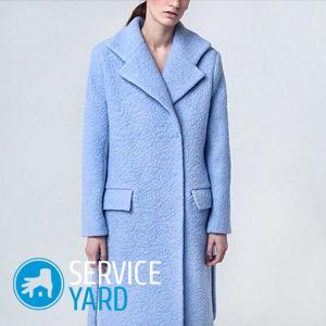 Как погладить пальто в домашних условиях?