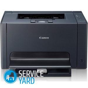 МФУ или принтер - что лучше, ServiceYard-уют вашего дома в Ваших руках