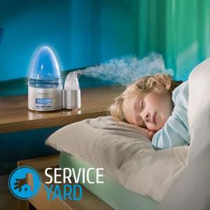 Лучший увлажнитель воздуха для детей
