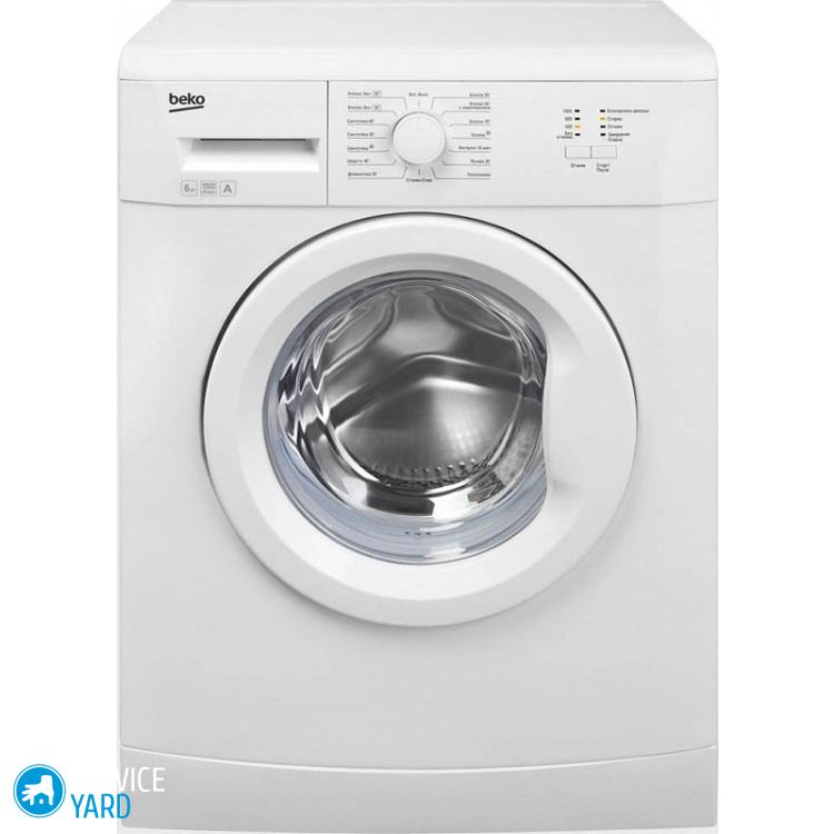 Beko стиральная машина