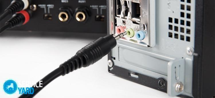 Как подключить сабвуфер к компьютеру?