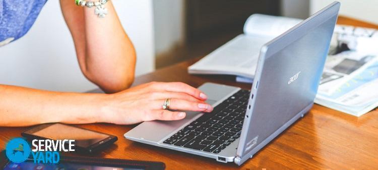 Как проверить веб-камеру на ноутбуке?