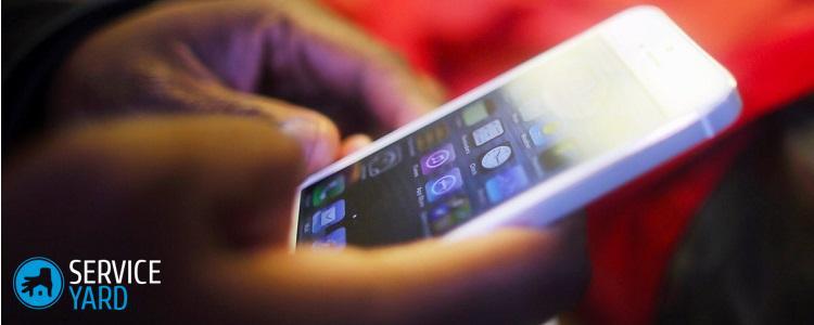 Почистить динамик на телефоне �� айфон, самсунг -
