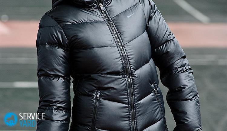 Как удалить жирное пятно с болоньевой куртки?