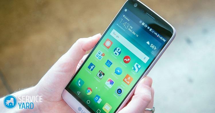 """Какой телефон лучше - """"Самсунг"""" или """"Лджи""""?"""