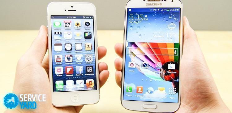 Какой телефон лучше - Самсунг или Айфон?