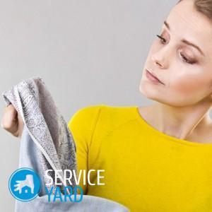 Удалить пятна ржавчины с одежды