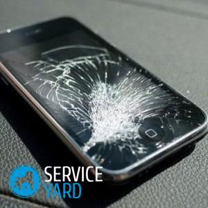 Как убрать царапины с экрана телефона?