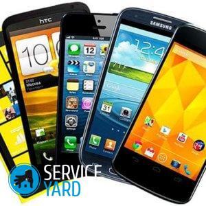 Лучший телефон на андроиде