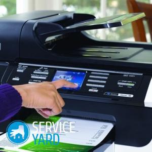 МФУ или принтер — что лучше?
