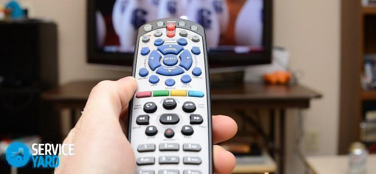 Как разобрать пульт от телевизора LG?