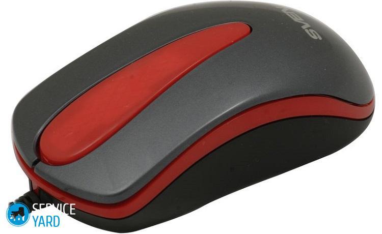 Как выбрать мышь для ноутбука?