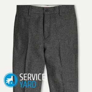 Как увеличить бедра 🥝 на штанах и джинсах, как расшить, растянуть в талии и по бокам