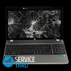 Можно ли починить экран ноутбука?