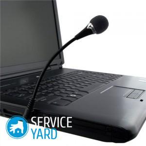 Микрофон для записи голоса на компьютер