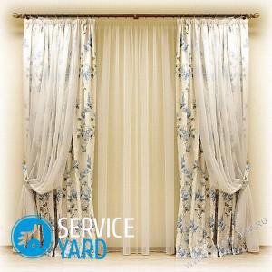 Как удлинить шторы снизу своими руками?