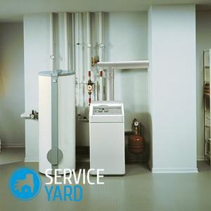 Как подобрать котел для отопления частного дома по мощности?