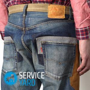 Как сделать заплатку на джинсах между ног?