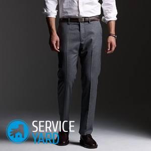 Як вшити брюки по боках в домашніх умовах? - поради для усіх