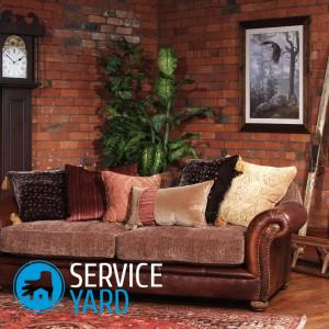 Средство для чистки мягкой мебели в домашних условиях