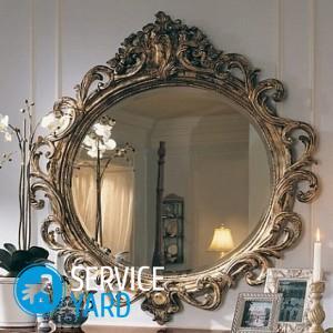 Как убрать царапины с зеркала домашним способом?