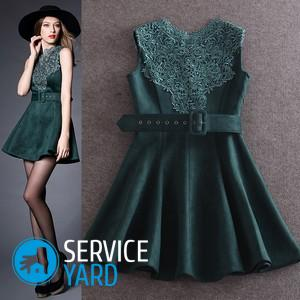 Как стирать замшевое платье?