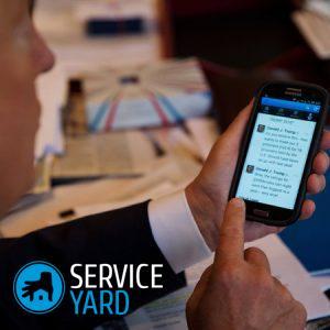 Как убрать прослушку с мобильного телефона?