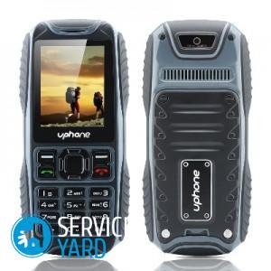 Лучший противоударный водонепроницаемый телефон от разных компаний, ServiceYard-уют вашего дома в Ваших руках