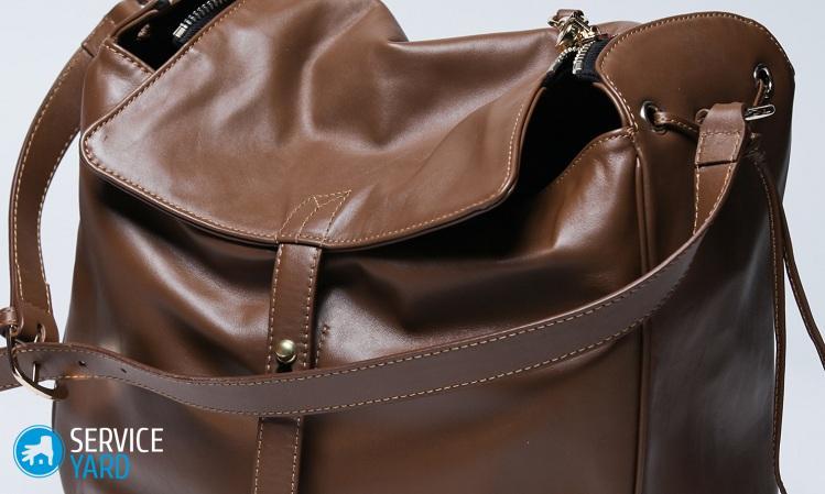 Как убрать потертости на кожаной сумке?