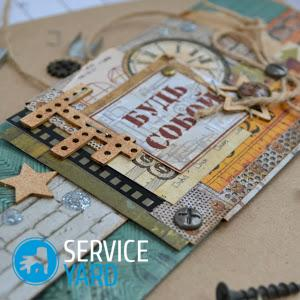 Как сделать открытку-раскладушку?