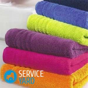 Что делать если полотенца воняют после стирки?