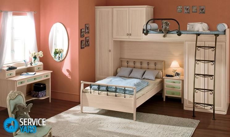 6nge-furniture-for-kids-room-inspiration